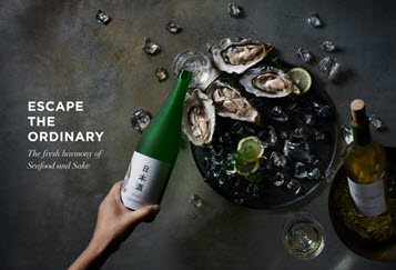 "ESCAPE THE ORDINARY: Interactive Japanese Sake Pop-Up ""Restaurant Paired"""