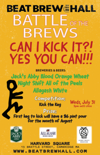 Battle of the Brews: Can I Kick It? YES You Can!