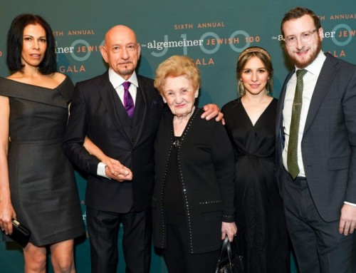Algemeiner's Jewish 100 Celebration at Gotham Hall