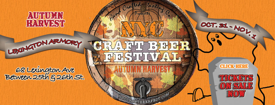 NYC Craft Beer Festival Autumn Harvest