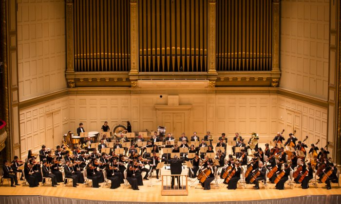 Boston Symphony Orchestra Gala