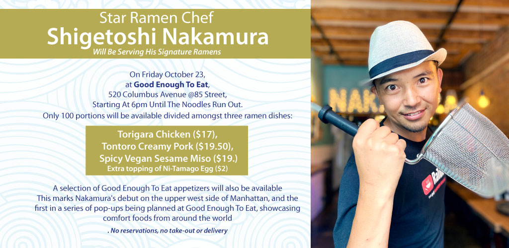 Nakamura at Good Enough To Eat for One Night Only