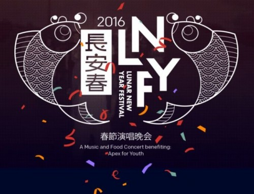 2016 Lunar New Year Festival
