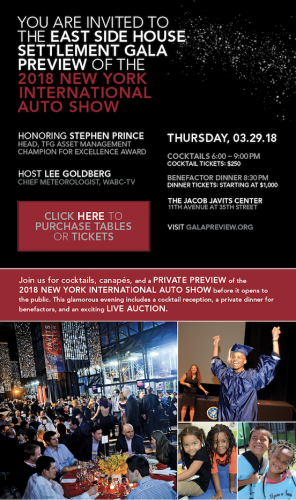 East Side House Settlement Presents: 2018 New York International Auto Show Gala Preview