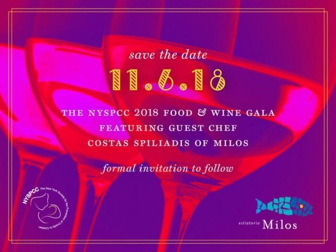 2018 NYSPCC Food & Wine Gala