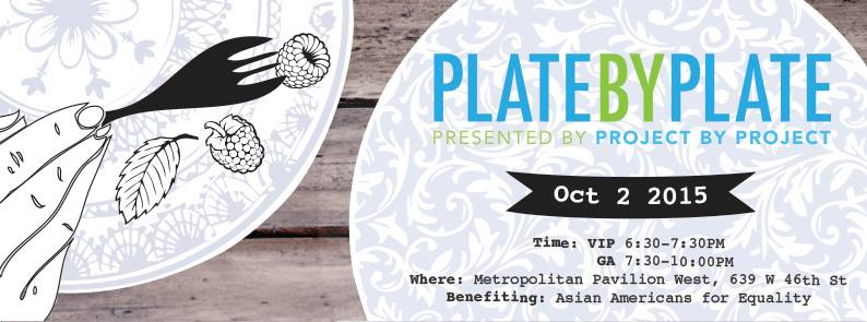 Plate by Plate 2015 Presented by Project by Project New York