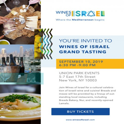 Wines of Israel Grand Tasting - Consumer Event
