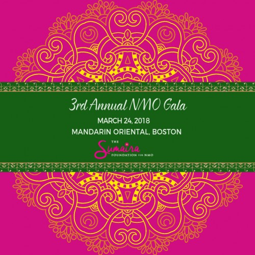 Sumaira Foundation: The 3rd Annual NMO Awareness Gala